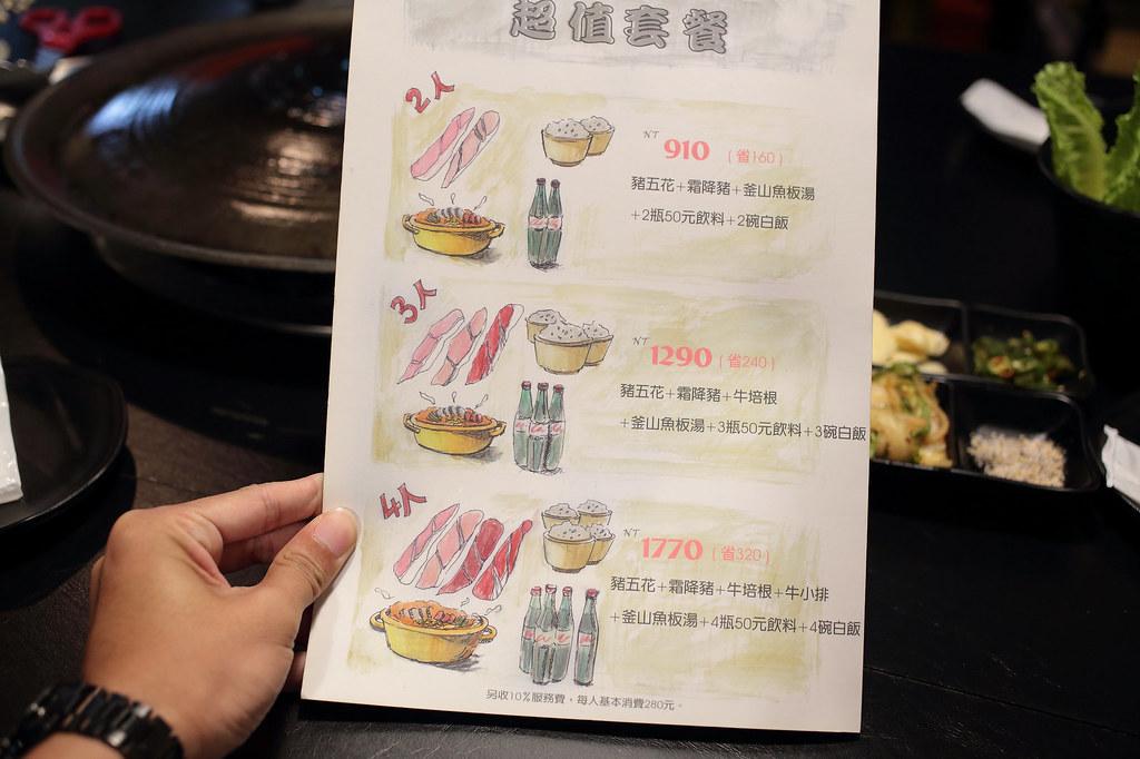 20160610萬華-三角三韓國烤肉 (15)