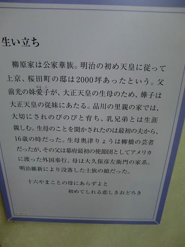 CIMG3327