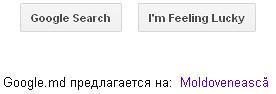 PSD-ul lui Bombonel şi limba moldoveneasca