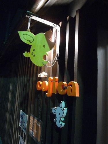 カフェ『CafeCojica』@奈良市-03