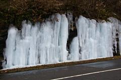 Mur de glace !