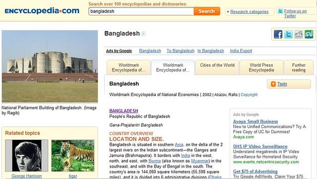 wiki_encyclo উইকিপিডিয়ার বিকল্প কিছু ওয়েবসাইট