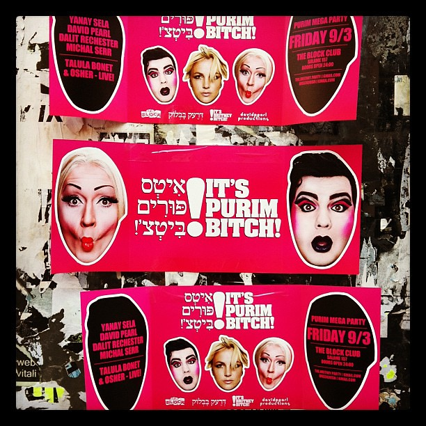 Purim in Tel Aviv