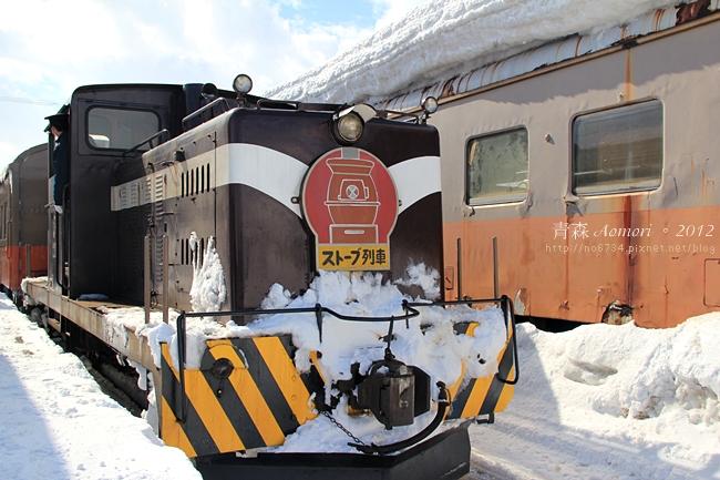 20120220_AomoriJapan_3433 f