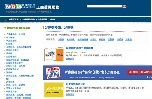 business.nownews
