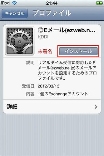 profiles7
