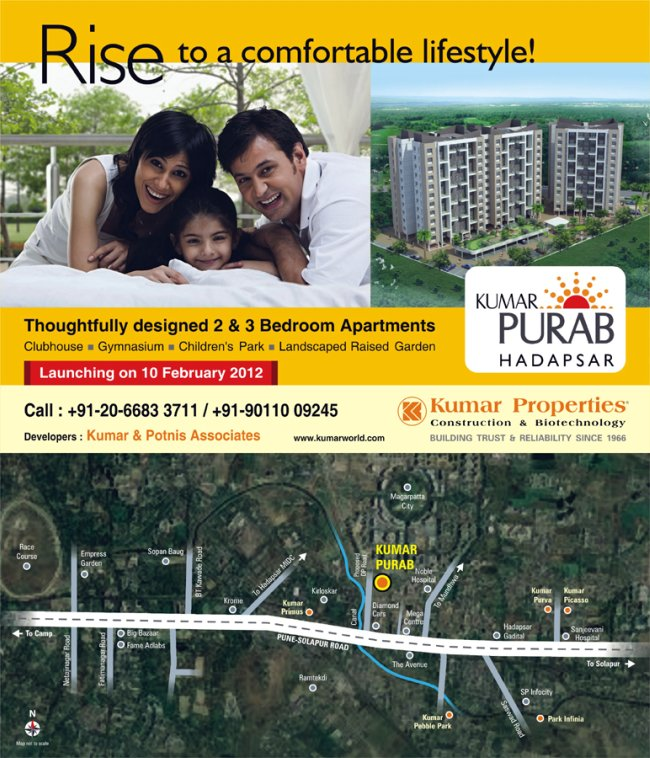 Kumar Purab - 2 BHK & 3 BHK Flats at Hadapsar Pune 411 028 - Launching on 10th February 2012!
