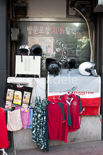 Chungjeongno16web