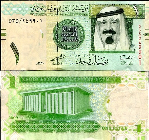 1 Rial Saudská Arábia 2009, Pick 31b