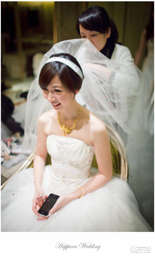 婚攝-EVAN CHU-小朱爸_00078