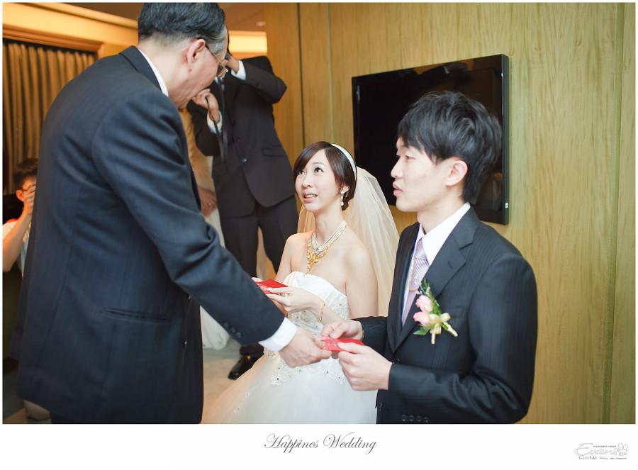 婚攝-EVAN CHU-小朱爸_00097