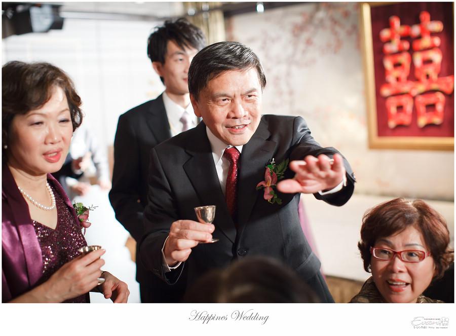 婚攝-EVAN CHU-小朱爸_00212