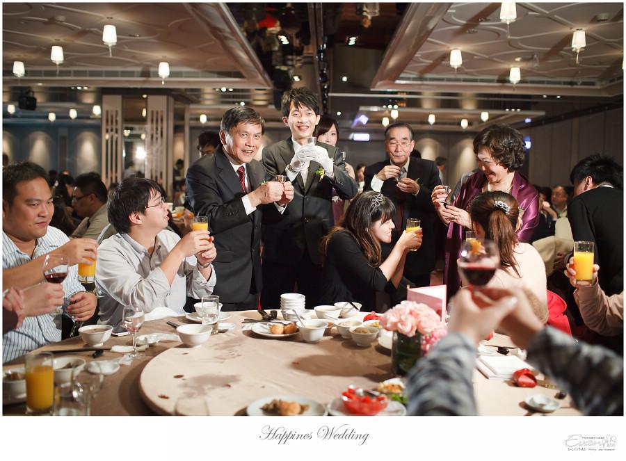 婚攝-EVAN CHU-小朱爸_00221