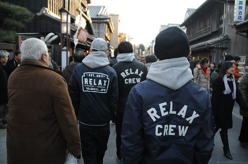 RELAX 2012 S/S Coming soon...