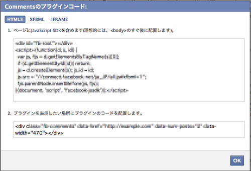 facebook comment plugin code