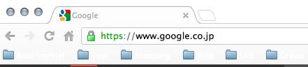 Chromeのブックマークツールバー消えた