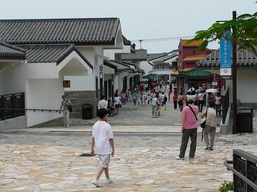 Nong PIng Village