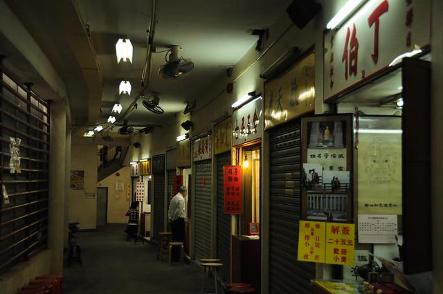 黄大仙廟 占いの館