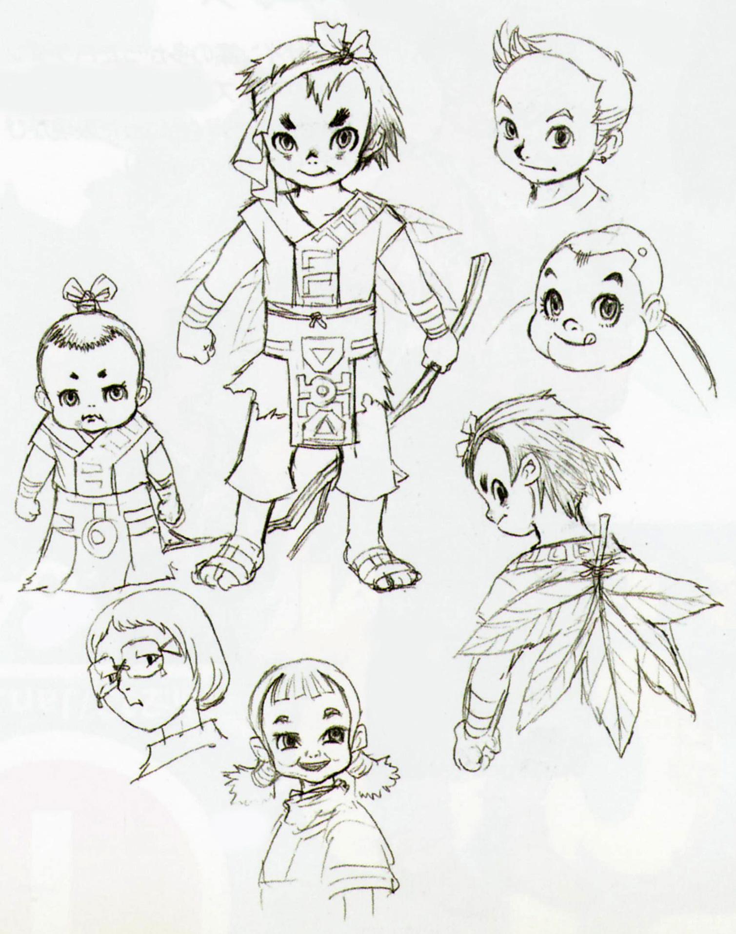 TP Ordon Children