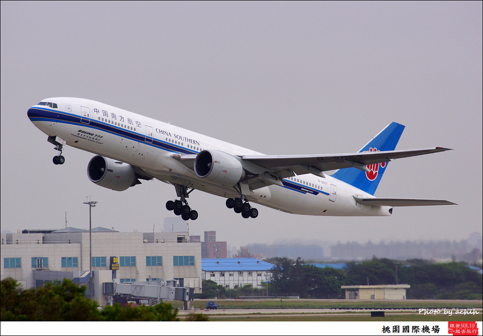 中國南方航空B-2057客機008