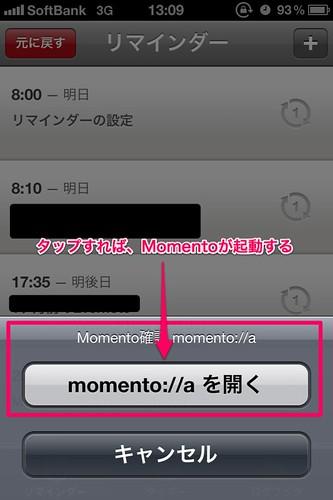 Due_app5