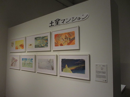 The 15th Japan Media Arts Festival -Saturn Apartments-