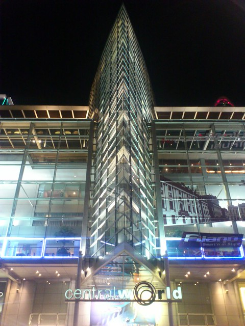 Central World Ratprasong