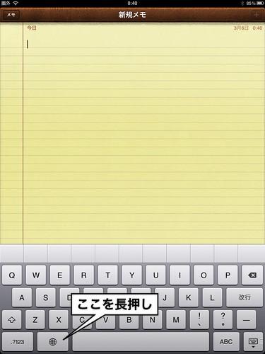 http://farm8.staticflickr.com/7179/6956064959_60aefe3f5e.jpg