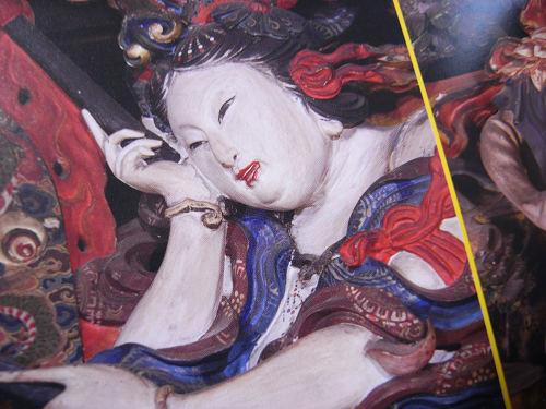 【書評】寺社の装飾彫刻-11