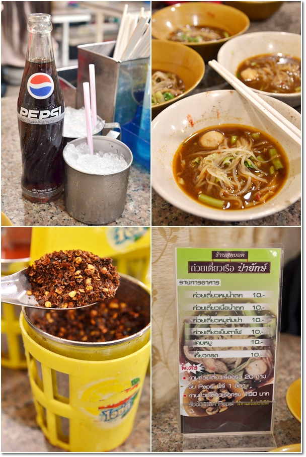 Pepsi in Bottle, Dried Chili Flakes, Bowls of Boat Noodles