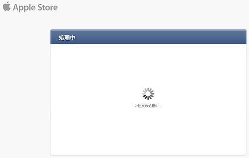 スクリーンショット 2012-03-08 6.20.46