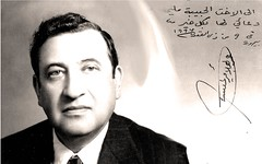 مهداة لاخته مليحه الاميري - 14 أيار 1953