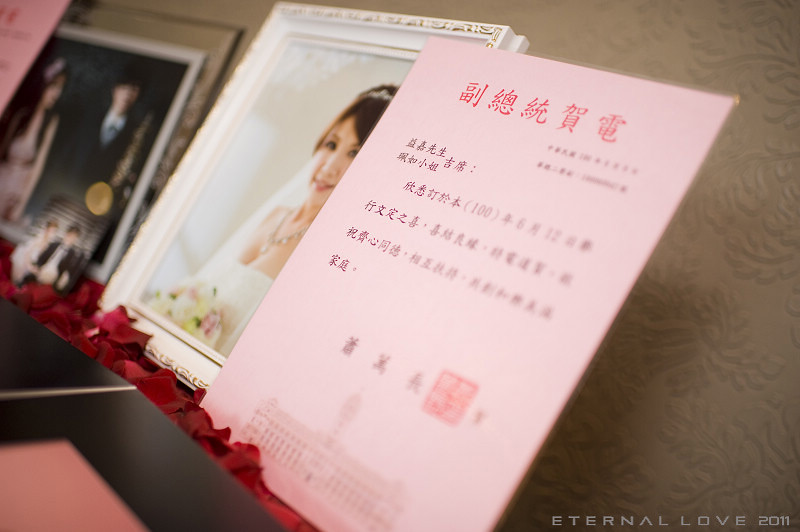 新竹 桃園 臺北  婚禮紀錄 優質婚攝 推薦 永恆的幸福 Eternal love 國賓飯店 國際廳