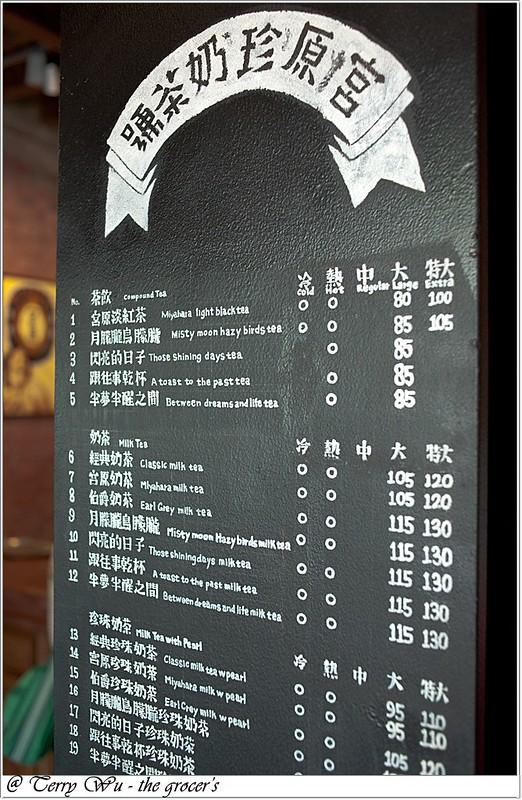 鬼扯宮原眼科插旗正夯 (2)