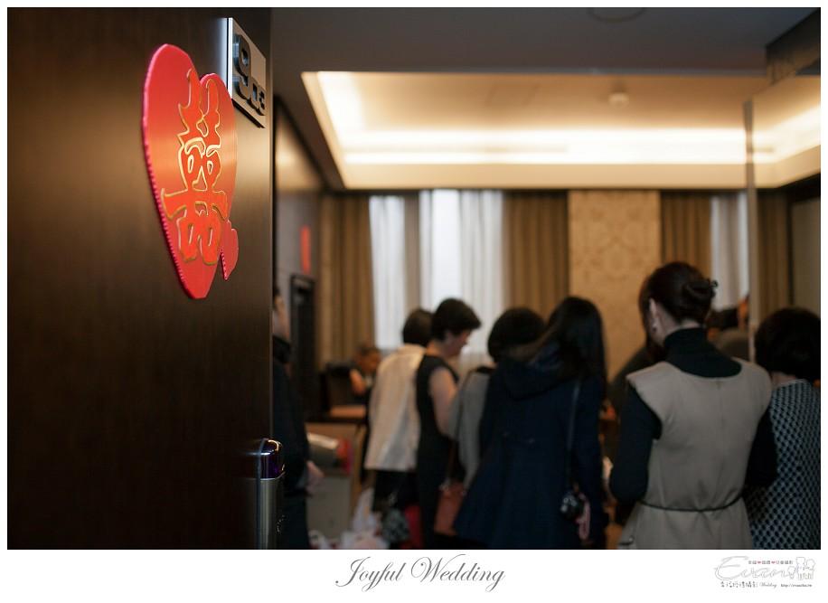 婚禮攝影 小朱爸 明勳&向榮 婚禮紀錄 中和晶宴_0053