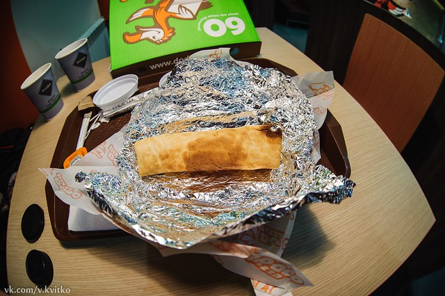 Dodo Pizza Taganrog