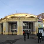 Transsibérien - Moscou - Le métro