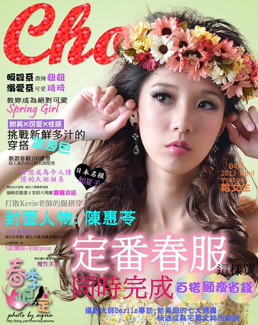 寫真,藝術寫真,雜誌封面.030