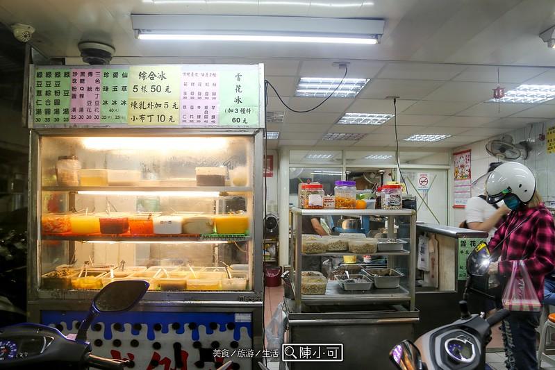 1,1冰品屋,台北冰店吃冰,很多冰 @陳小可的吃喝玩樂