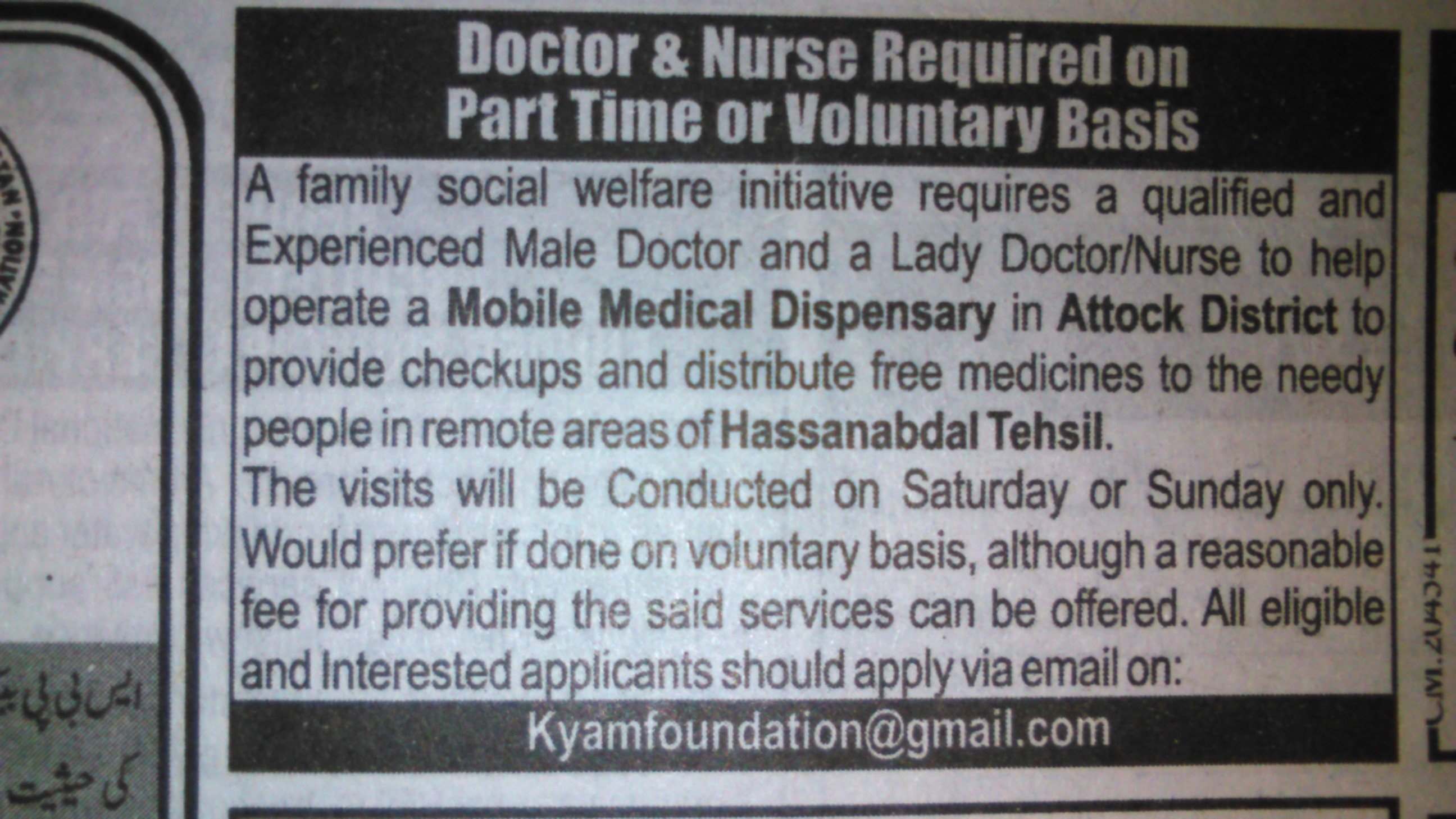 Doctors and Nurses Required for Part Time or Voluntary Basis