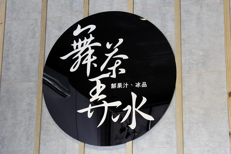 _MG_1721_副本