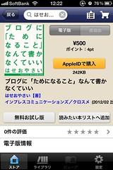 http://farm8.staticflickr.com/7180/6778610350_22cd12cb24_m.jpg