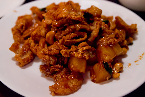 Chicken Cashew Nut at Curry Away