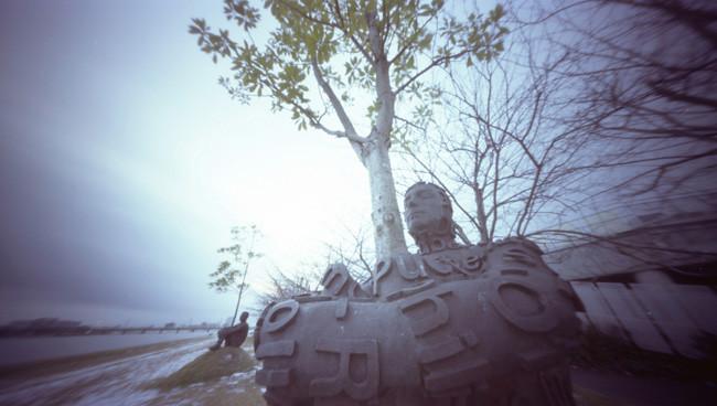 Niigata Monument