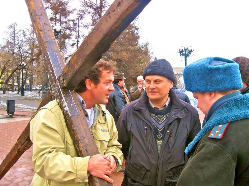 Siberia Image9