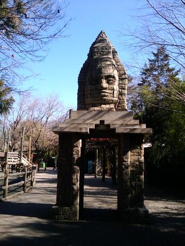 Bronx Zoo: Asia Gate