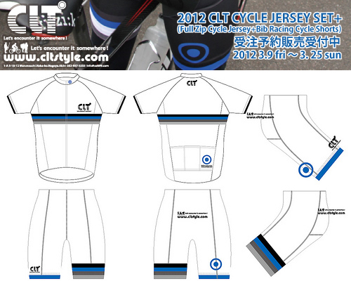 CLT CYCLE JERSEY SET