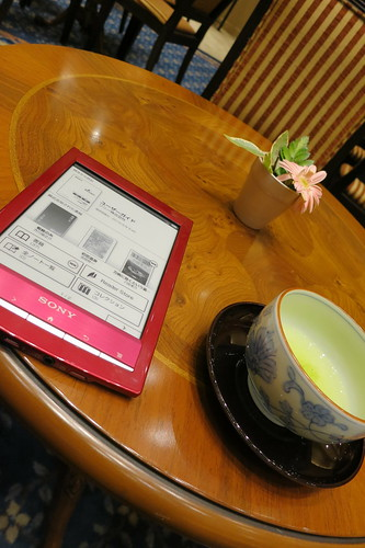 tea and Reader