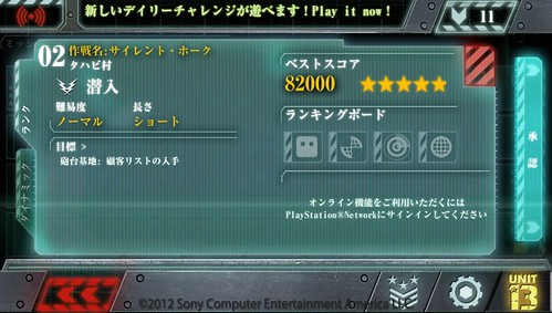2012-03-09-052207