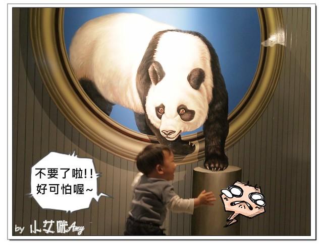 [3D展]高雄駁二藝術特區奇幻不思議日本3D幻視藝術畫展IMG_8103